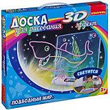 """Обучающая игра Bondibon """"Доска для рисования с 3D эффектом"""" Подводный мир"""