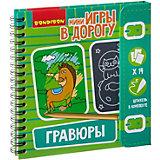 """Развивающая дорожная игра Bondibon """"Гравюры"""""""