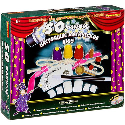 """Набор для фокусов Bondibon """"Подарочный набор ВАУ! Магия"""" 50 фокусов, для мальчиков от Bondibon"""