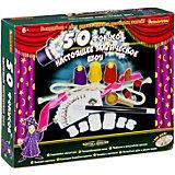 """Набор для фокусов Bondibon """"Подарочный набор ВАУ! Магия"""" 50 фокусов, для мальчиков"""
