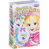 """Набор для творчества Bondibon """"Новогодние шары с сюрпризом"""" Куколки"""