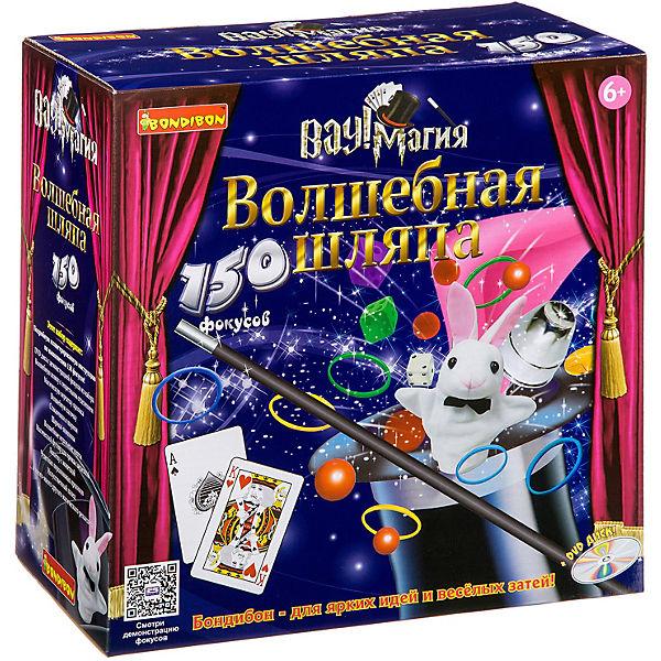 """Набор для фокусов Bondibon """"Подарочный набор ВАУ! Магия"""" 150 фокусов"""