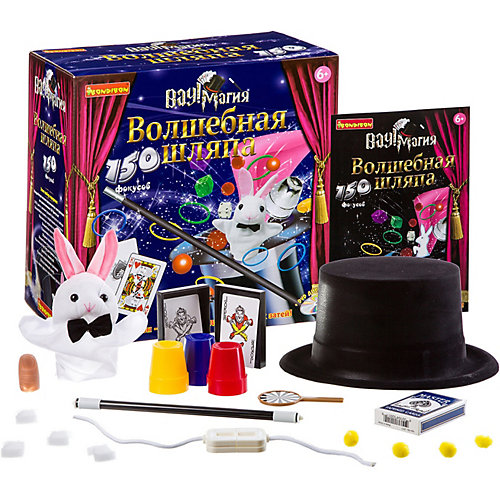 """Набор для фокусов Bondibon """"Подарочный набор ВАУ! Магия"""" 150 фокусов от Bondibon"""