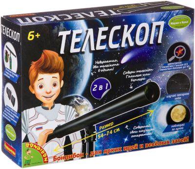 """Французские опыты Bondibon """"Науки с Буки"""" Телескоп"""