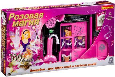 """Набор для фокусов Bondibon """"Подарочный набор"""" 100 фокусов, для девочек"""