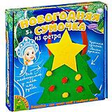 "Набор для творчества Bondibon ""Новогодняя сумочка из фетра."" Ёлочка"