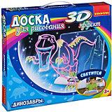 """Обучающая игра Bondibon """"Доска для рисования с 3D эффектом"""" Динозавры"""