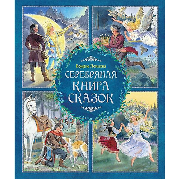 Серебряная книга сказок, Б. Немцова