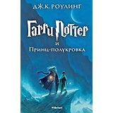 Гарри Поттер и Принц-полукровка, Дж.К. Роулинг