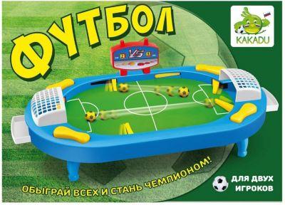 """Настольная игра """"Пин-Футбол"""" с табло"""