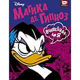 """Комиксы """"Магика де Гипноз. Волшебная, как я"""""""