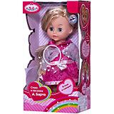 """Кукла Карапуз """"Малышка"""" в розовом платье, озвученная, 25 см"""