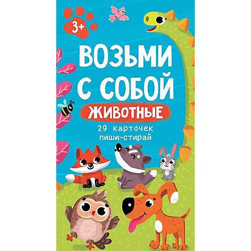 """Развивающие карточки """"Животные"""", Возьми с собой от Феникс"""