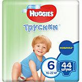 Трусики-подгузники Huggies для мальчиков 16-22 кг, 44 штуки