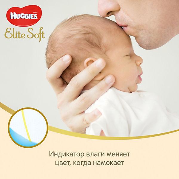 Трусики-подгузники Huggies Elite Soft 6, 16-22кг, 28 шт.