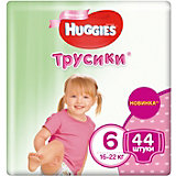 Трусики-подгузники Huggies 6 для девочек 16-22 кг, 44 шт.