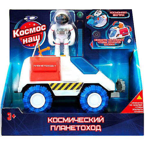 """Игровой набор Космос наш """"Планетоход"""" от Космос наш"""