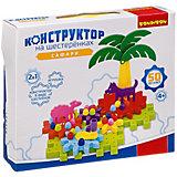 "Конструктор на шестерёнках Bondibon ""Сафари"", 50 деталей"