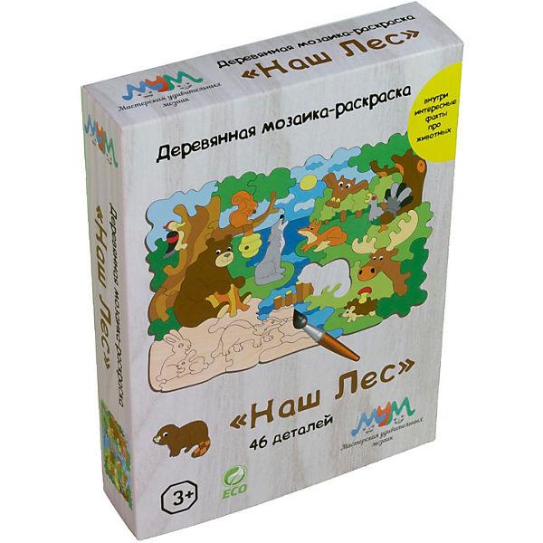 """Деревянная мозаика-раскраска МУМ """"Наш лес"""", 42 элемента"""