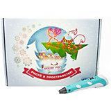 Новогодний набор 3Д Ручка Spider Pen PLUS, Пластик, Трафареты, цвет Розовый