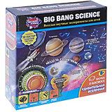 """Набор для опытов Big Bang Science """"Удивительная вселенная"""""""