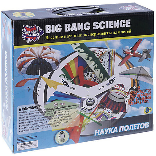 "Набор для опытов Big Bang Science ""Наука полетов"" от Big Bang Science"