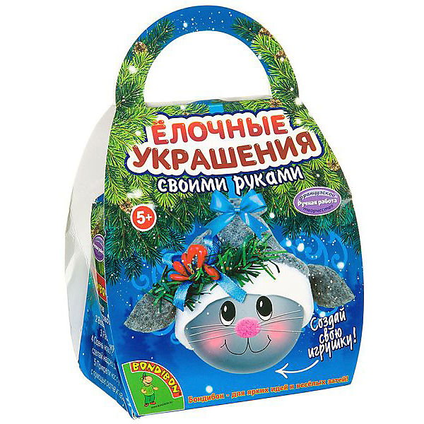"""Набор для творчества Bondibon """"Шар-подарок"""" Котик"""