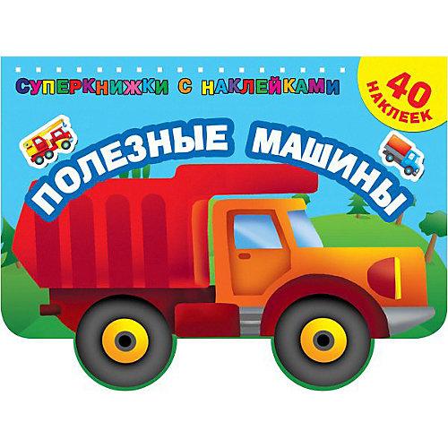 """Раскраска """"Полезные машины"""" от Издательство АСТ"""