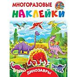 """Книжка с многоразовыми наклейками """"Динозавры"""""""
