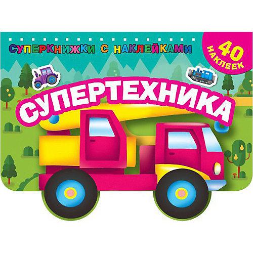 "Раскраска ""Супертехника"" от Издательство АСТ"