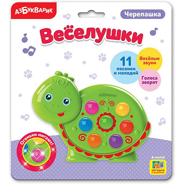 "Музыкальная игрушка Азбукварик ""Веселушки"" Черепашка"
