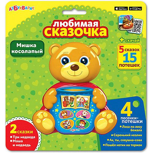 "Музыкальная игрушка Азбукварик ""Любимая сказочка"" Мишка косолапый от Азбукварик"
