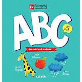 ABC Английский алфавит, Мой первый английский