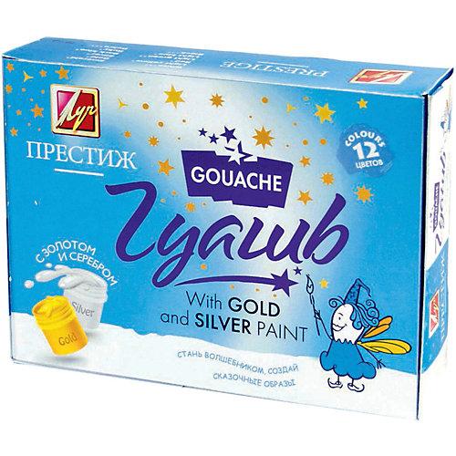 """Гуашь Луч """"Престиж"""" с золотом и серебром, 12 цветов от ЛУЧ"""