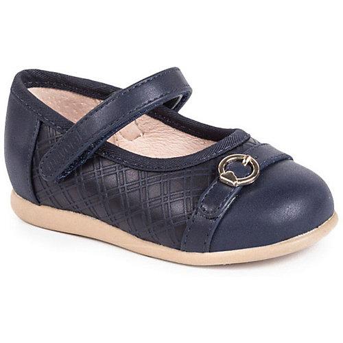Туфли Mayoral - темно-синий от Mayoral