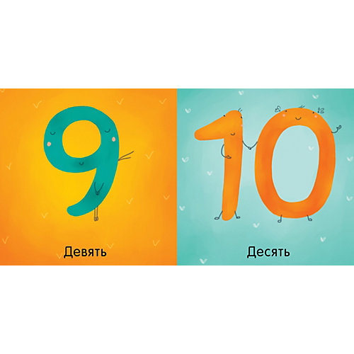 Первые слова. Цвета, числа, формы от Clever