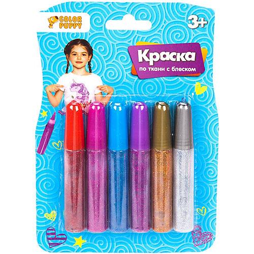 Набор красок по ткани Color Puppy с блеском, 6 цветов от Color Puppy