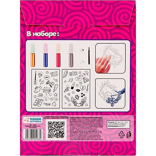 """Набор для создания тату Color Puppy """"Рок-звезда"""" от Color Puppy"""