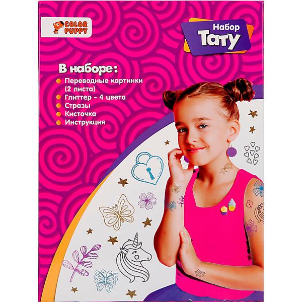"""Набор для создания тату Color Puppy """"Маленькая принцесса"""""""