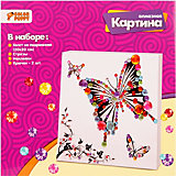 "Алмазная картина Color Puppy ""Бабочка"", 20х20 см"