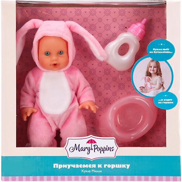 """Кукла Mary Poppins коллекция Зайка Милли """"Приучаемся к горшку"""", 20 см"""