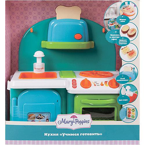 "Кухня Mary Poppins ""Учимся готовить"" от Mary Poppins"