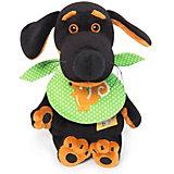 Мягкая игрушка Budi Basa Собака Ваксон Baby в слюнявчике, 20 см