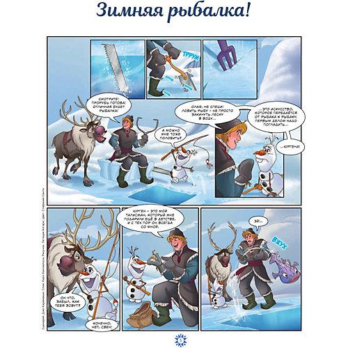 """Комиксы """"Невероятные приключения Олафа"""", Холодное сердце от Издательство АСТ"""
