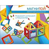 Магнитный конструктор «Магнитой», 12 квадратов (6 без окна), 8 треугольников
