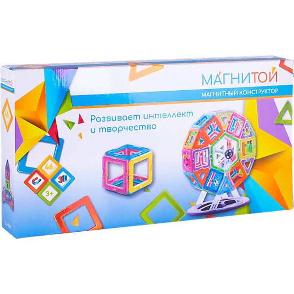 Магнитный конструктор «Магнитой» Колесо обозрения, 46 деталей