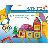 Магнитный конструктор «Магнитой» Дом с ёлочкой, 42 детали