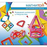 Магнитный конструктор «Магнитой» Конус, 20 деталей
