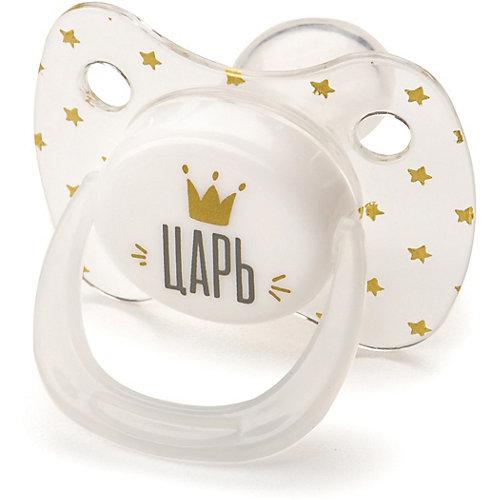 Силиконовая соска-пустышка Happy Baby 0-12 мес, king от Happy Baby