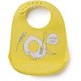 Нагрудник силиконовый Happy Baby, bright yellow
